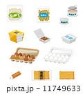 食材【食材・シリーズ】 11749633