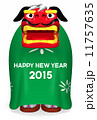 Front Of Standing Lion Dance With New Year Greeting 11757635