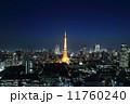 名所 そびえる 東京都の写真 11760240