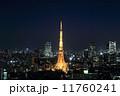 名所 そびえる 東京都の写真 11760241
