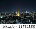 名所 そびえる 東京都の写真 11761355