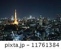 名所 そびえる 東京都の写真 11761384