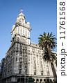 ウルグアイ 宮 宮殿の写真 11761568