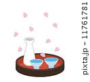 徳利 おちょこ ベクターのイラスト 11761781