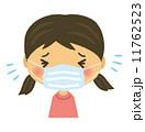 風邪 女の子 マスク 11762523