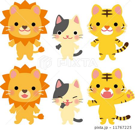 ライオン猫虎のキャラクターのイラスト素材 11767225 Pixta