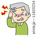 頭痛 男性 人物のイラスト 11820254
