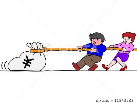 お金を引っ張る男女のイラスト素材 [11843532] - PIXTA