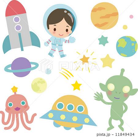 宇宙飛行士と宇宙人のイラスト素材 11849434 Pixta
