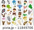動物 人物 11849706