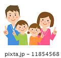 家族円満 指差し 親子のイラスト 11854568