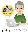 ウイルスメール 人物 パソコンのイラスト 11855892