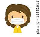 主婦 風邪 ベクターのイラスト 11862911