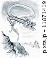 龍の誕生 11871419