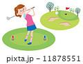 ゴルフ 11878551
