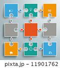 部品 インフォグラフィック テンプレートのイラスト 11901762