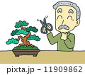 剪定 盆栽 男性のイラスト 11909862