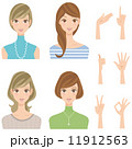 色々な女性 ポーズ 髪型 笑顔  11912563