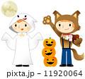 狼男 仮装 男性のイラスト 11920064