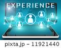 イラストレーション イコン experienceのイラスト 11921440