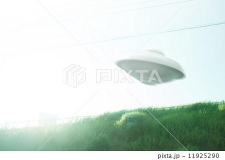 UFO目撃写真(スナップ風) 11925290