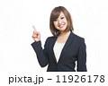 ビジネスウーマン 指差し 人物の写真 11926178