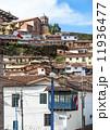 ペルー クスコ 街の写真 11936477