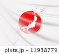 日の丸 日章旗 日本地図のイラスト 11938779