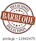 肉 バーベキュー 熱いのイラスト 11942475