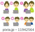 家族 パソコン 子供のイラスト 11942564