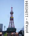 札幌テレビ塔 11945984