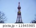 札幌テレビ塔 11945985