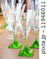 グラス 11946011