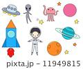 宇宙 11949815