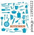 フライパン 鍋 キッチンウェアのイラスト 11950222