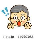 びっくり顔おじいさん 11950368