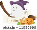 ハロウィン 11950998