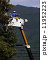 電力電線張替工事 11952223