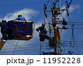 電力電線張替工事 11952228