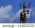 電力電線張替工事 11952229