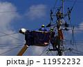 高所作業車 無停電工法 電線の写真 11952232