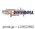 データベース 技術 インターネットのイラスト 11952962