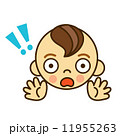 びっくり顔赤ちゃん 11955263