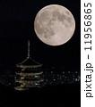 中秋の名月と五重塔 2014 11956865