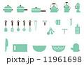 フライパン ベクター 調理道具のイラスト 11961698