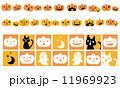 ジャックオランタン カボチャ 猫のイラスト 11969923