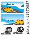 雪道 車 タイヤのイラスト 11970887