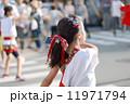 三島サンバ  11971794