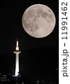 中秋の名月と京都タワー 2014 11991462