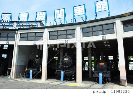 梅小路蒸気機関車館 11993286